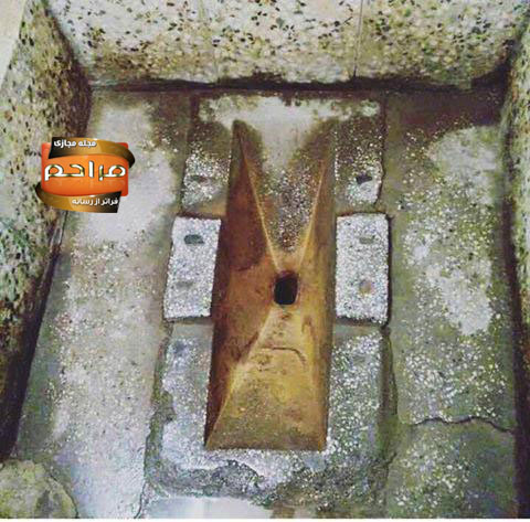 تاریخ دستشویی در ایران